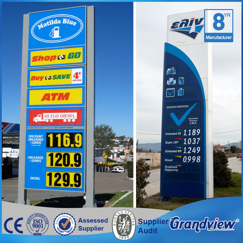 Pylon sign illuminated gas station equipment free standing sign