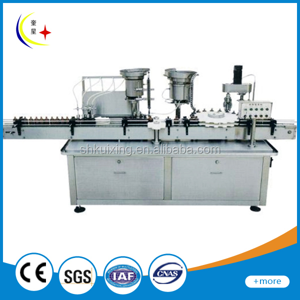 YXT-YGD Automatic liquid vial filling and capping machine