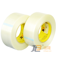 clean removal household electrical appliances Mono-directionalchemical fiber Reinforced Tape JLT-668