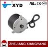 /product-detail/xyd-13-24v-dc-brushed-motor-for-electric-scooter-60031268486.html
