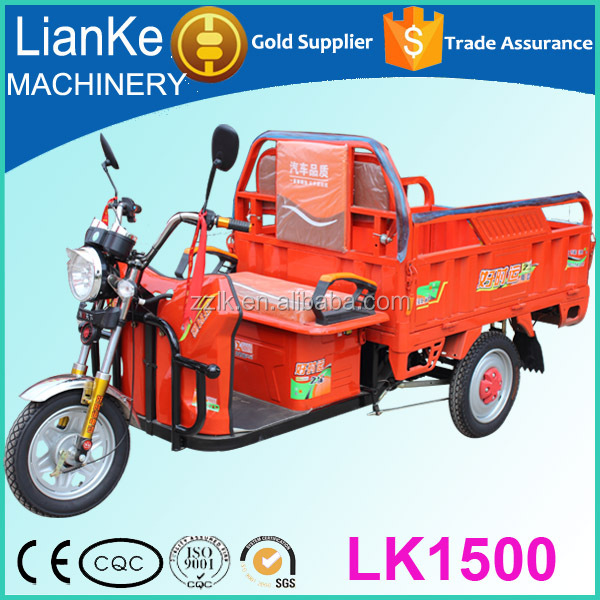 3 wheeled motorcycle for sale,delivery goods bike with cargo box,electric tricycle china
