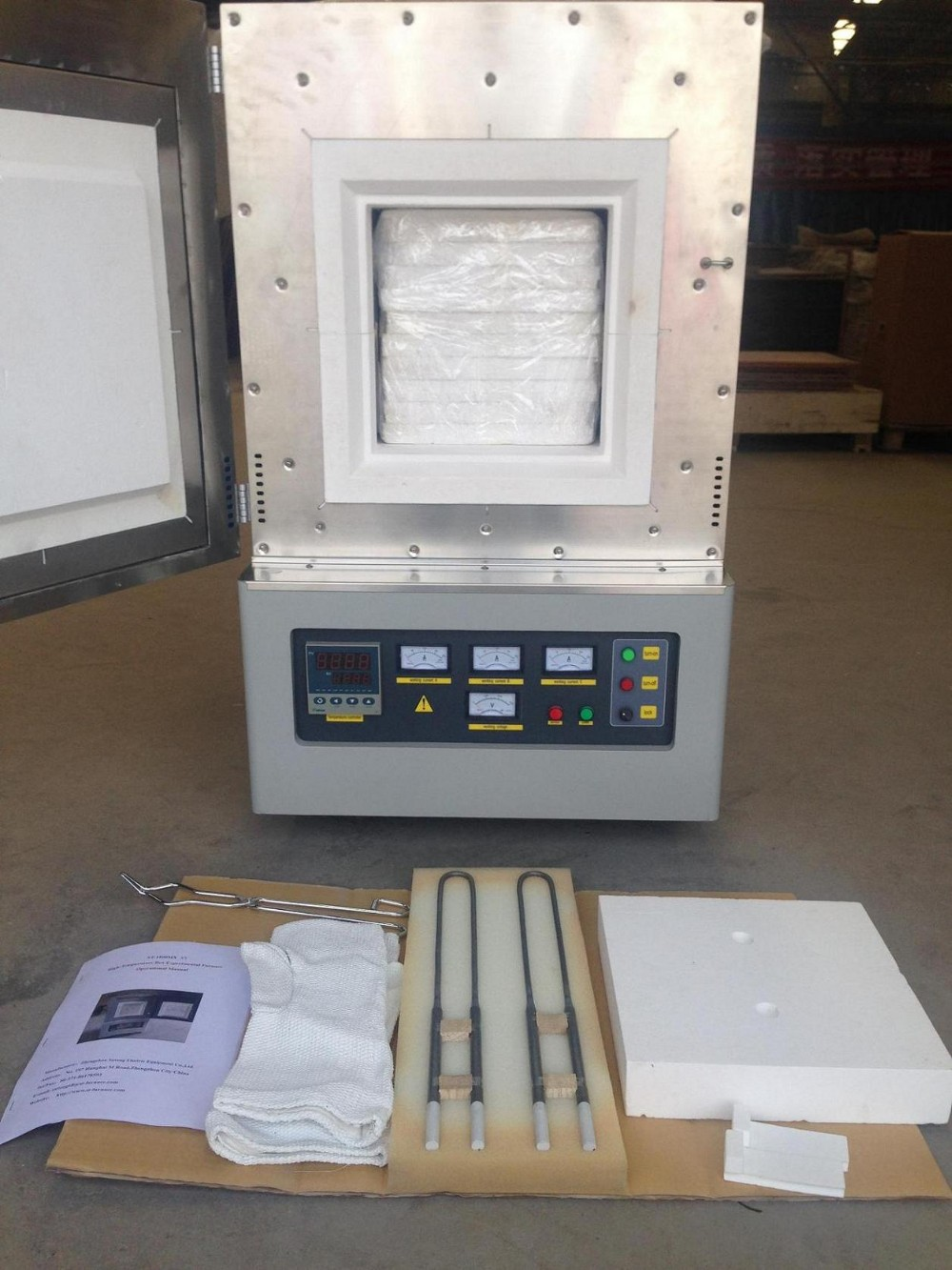 1700.C Electric Heating Lab Box Muffle Furnace with MoSi2 rod