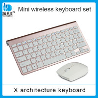 mini multimedia chocolate wireless keyboard and mouse combo