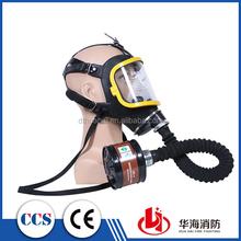 Gas Maks/ Full Fack Mask/ Fire Fighting Protection Emergency Face Safety Breathing Escape Smoke Gas Mask