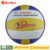 PVC leather, Laminated volleyball, training volleyball, competition volleyball