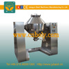 Double Cone Rotary Vacuum Drying Equipment