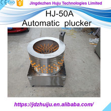 poultry slaughtering equipment chicken plucker rubber finger HJ-50A with 4-5 chickens