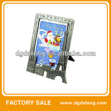 merry christmas picture photo frame