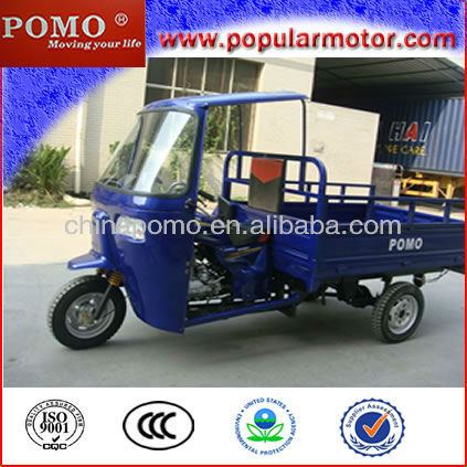 2013 New Hot Selling Popular Petrol Cargo Cheap 200CC Motor Scooter Trike