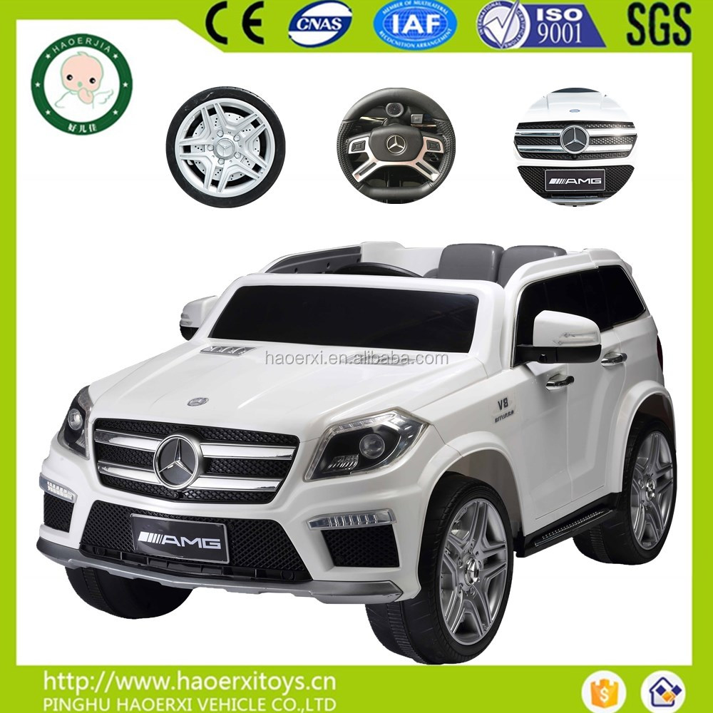 2016 newest product four wheel toy cars ride on car with remote control Mercedes-Benz Licensed for kids battery operated