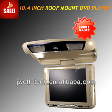 10 inch bus monitor with IR FM USB SD PORT builted in DVD
