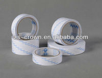Double Sided PET Tape with Hot melt Adhesive