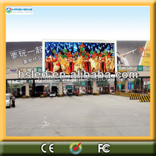 Graphics,Video images animation info Display Function and Red Tube Chip Color p10 outdoor led screen