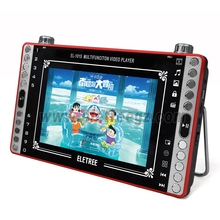 Outdoor high-definition multi function media 10inch mp4 player video movie
