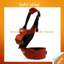 High quality new design Cheap fashion baby wrap carrier baby sling bag SPBC-033