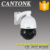 Cantonk 2mp 33X optical zoom AHD TVI CVBS high speed dome ptz camera