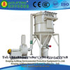 industrial With Air filtration dust extraction collector/Pulse dust removal