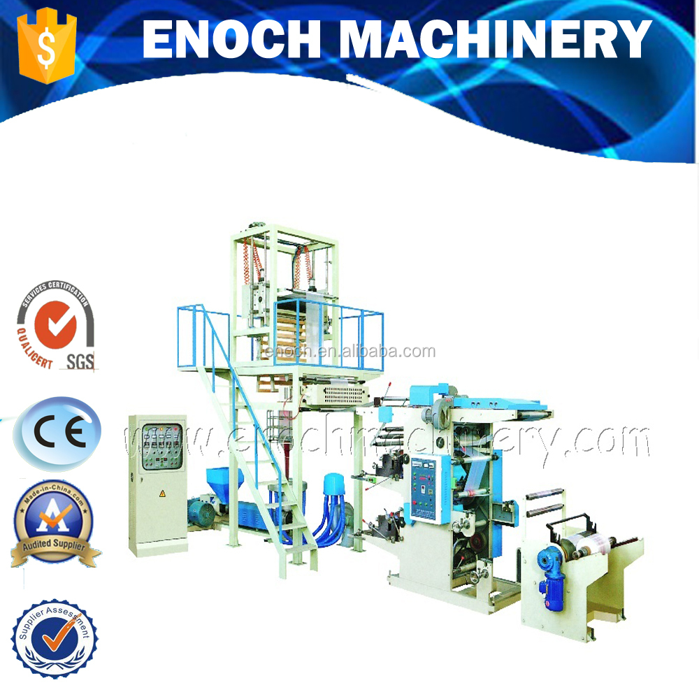 EN-FL2600 High Speed PE film blowing machine in line with Two color flexography printing machine