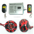 Waterproof 12V colorful MP3 speaker motorcycle alarm system
