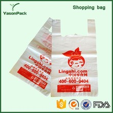 red plastic medical waste bags snack plastic packaging roll film plastic tshirts packaging