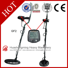 HSM Professional ISO CE Deep Search Gold Diamond Detector