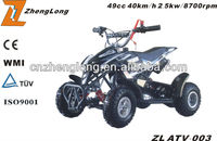 2015 new design haili atv