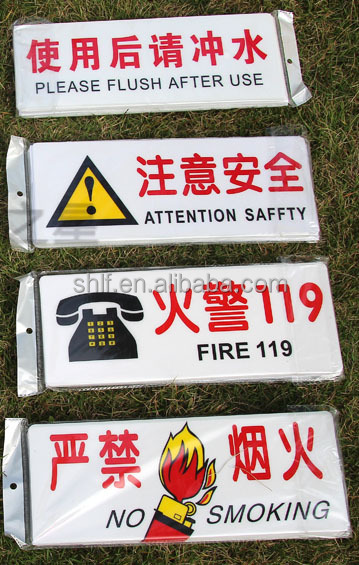 security label sticker/fire sticker/heat resistant labels stickers