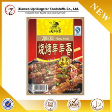Barbecue Powder Seasoning