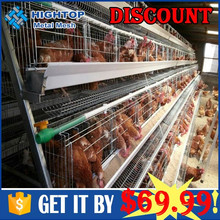 A type large animal cage for nigeria