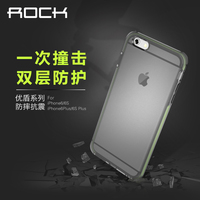 ROCK Guard Series Anti Shock Soft TPU TPE Rubber Back Cover Case For iPhone 6/6s 4.7 inch Luxury Clear Gel MT-4950