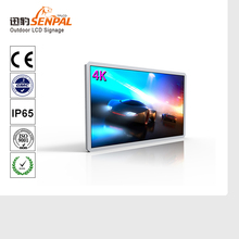 outdoor adversing digital signage lcd outdoor lighted signs 70 Inch Panel LCD Display Panel