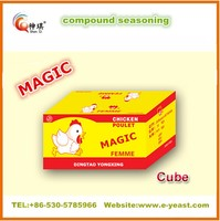 Magic 4g beef chicken shrimp seasoning cube/powder China supplier
