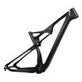 New Design 29er China Carbon Mountain Bike Frames Full Suspension
