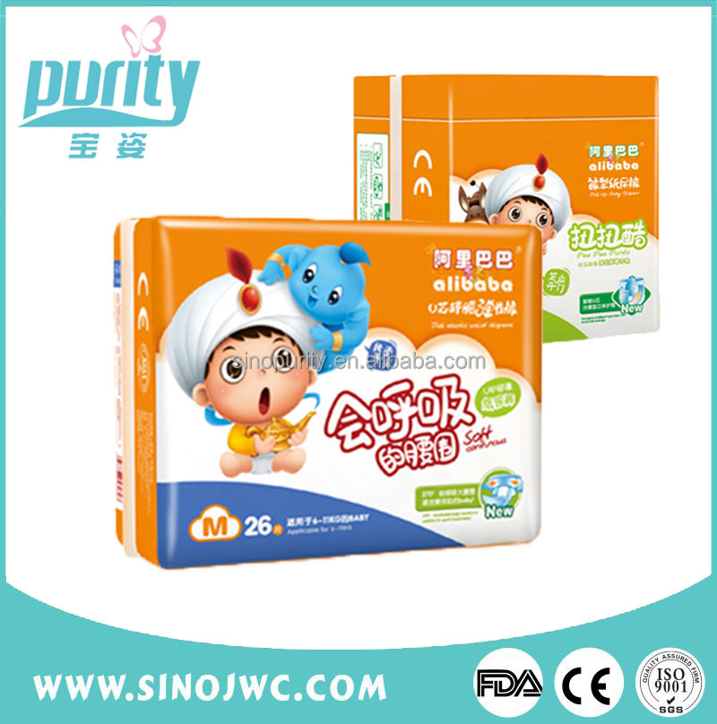 New product Good comfortable pampering adult baby women in diapers