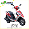 Hot Sale Moped Street Bike Chinese Cheap 4 Stroke Engine Gas Scooters 80cc Motorcycles For Sale China Manufacture EEC EPA DOT