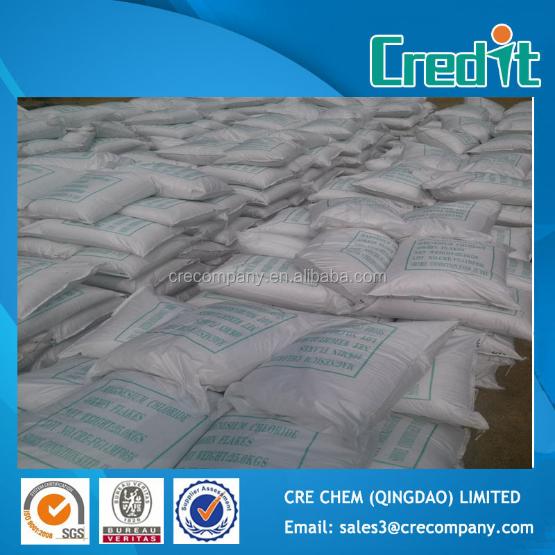 China professional supplier with magnesium oxide and magnesium chloride