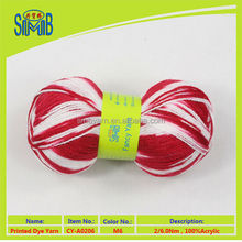 china oeko-tex plain yarn spinner shingmore bridge best wholesale high quality knitting 2-ply acrylic yarn in balls