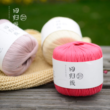 BRIDGE <strong>100</strong>%mercerized Cotton flat belt yarn diy hand knitting