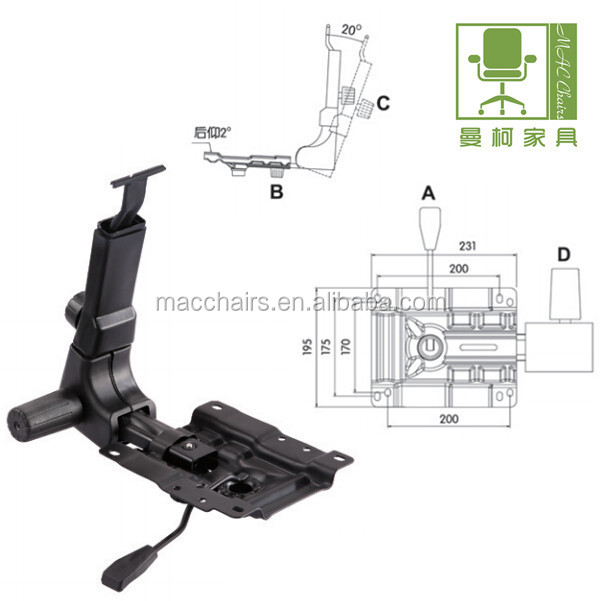 MAC MC-03A mechanism office chair usage mecanismo sillas de oficina