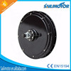 /product-detail/with-ce-certificate-350w-rear-wheel-bicycle-electric-brushless-gear-motor-60530985299.html