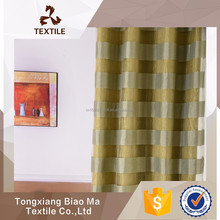 Tongxiang factory specialized in home textile curtains sliding curtains with lining