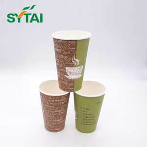 8 oz Wholesale Custom Printed Modern Turkish Coffee Paper Cups