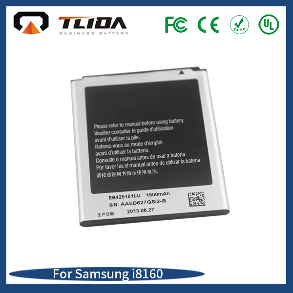 high capacity mobile cell phone battery li-ion battery EB425161LU for samsung I8160
