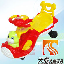Children pedal car/children swing car