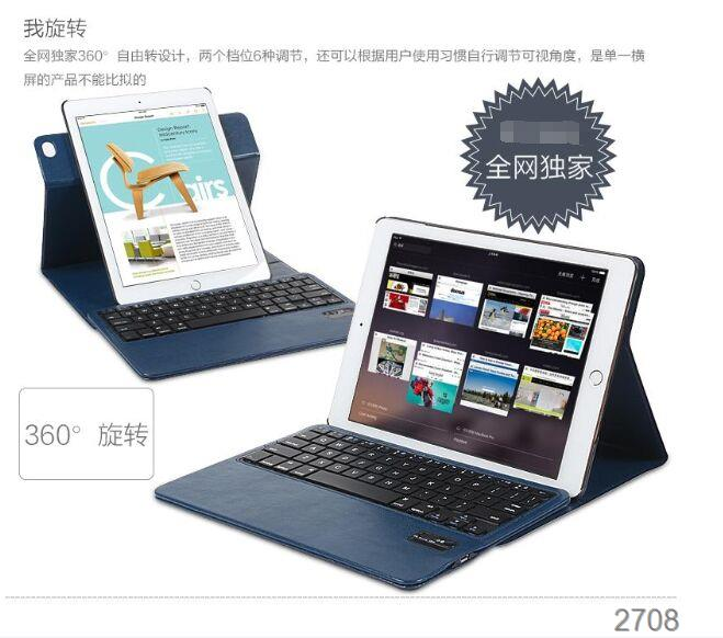 universal 360 degree Rotatable high quality 8.9 inch tablet keyboard case for ipad