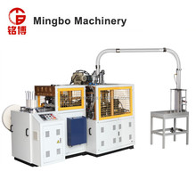 China CE Certification high speed Paper cup forming machine(MB-C12)