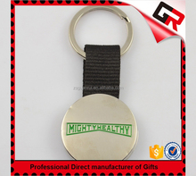 Jump rings + Split ring laser engraved logo wooden name keychain
