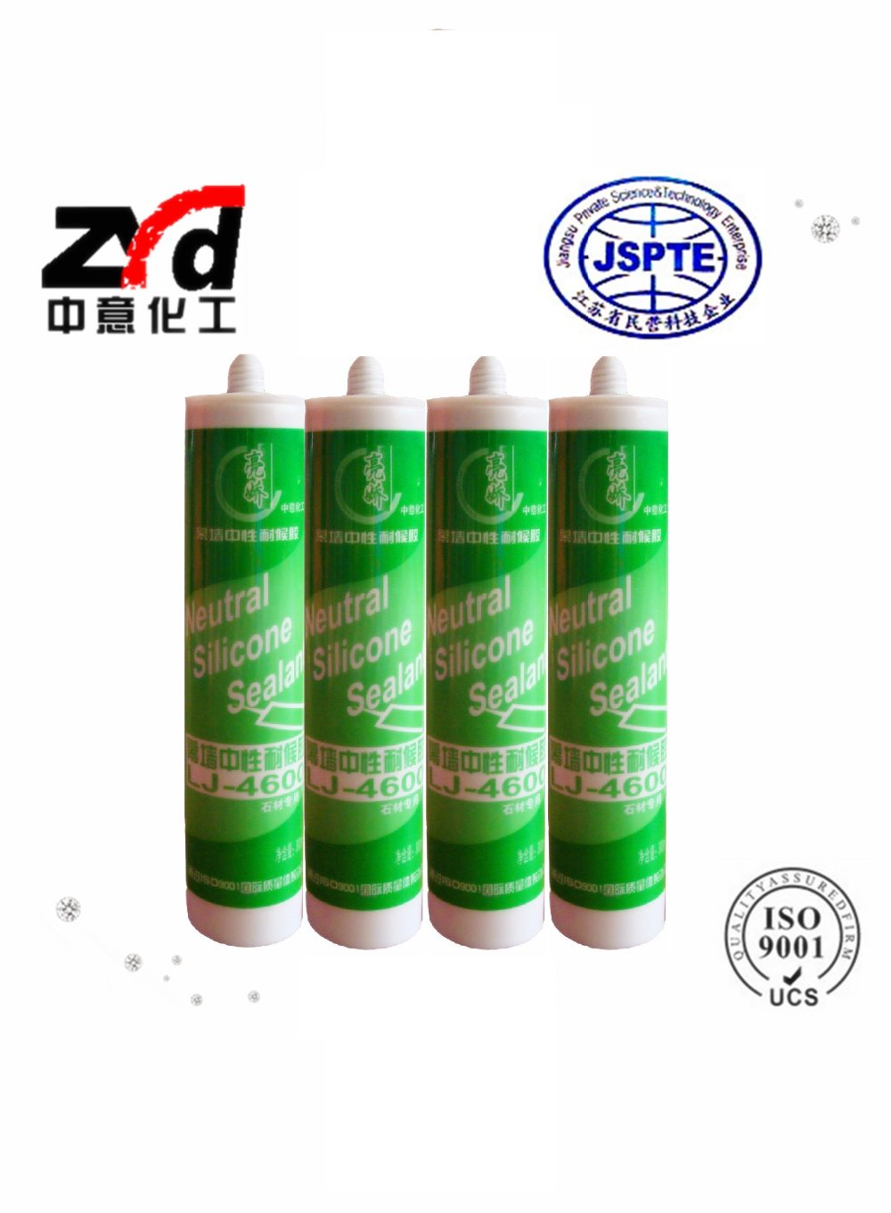 LJ-4600 neutral Silicone Stone Sealant room curing, high modulus,excellent adhesion