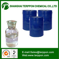 High Quality Rubber Protective Agent SP