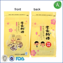 oker brand customized square bottom cellopane opp plastic bag